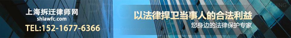 上海谢冬律师