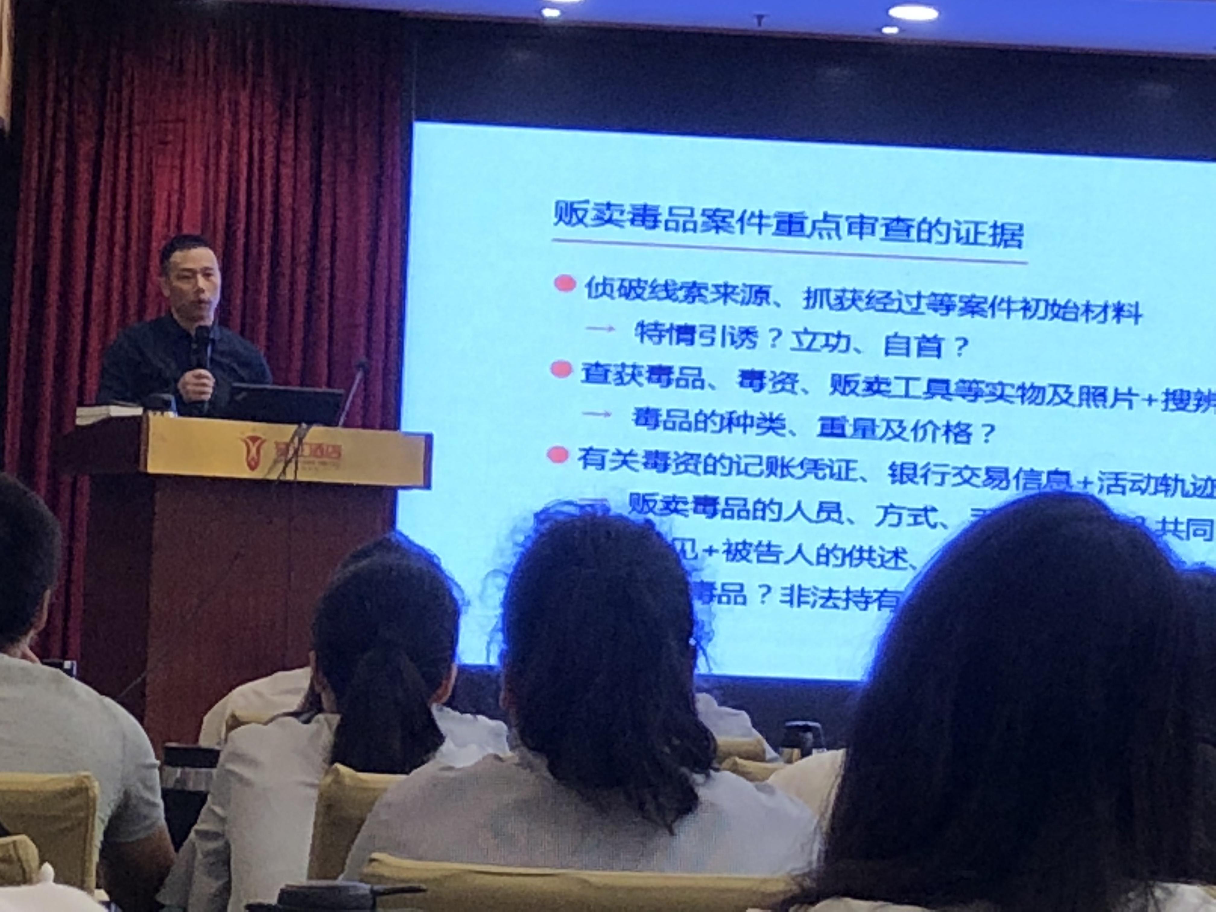 漳州律协分享交流