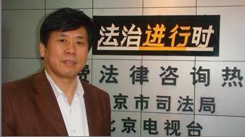 孙爱文-北京刑事辩护律师网