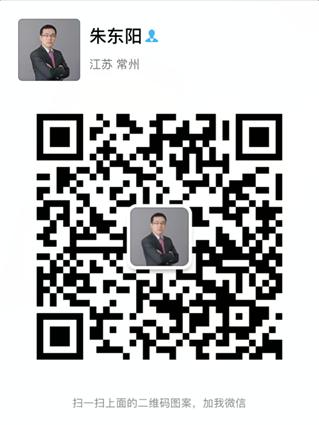QQ图片20170829140557