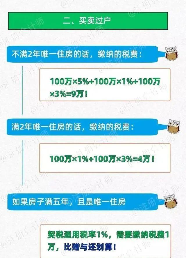 微信图片_20200602184915