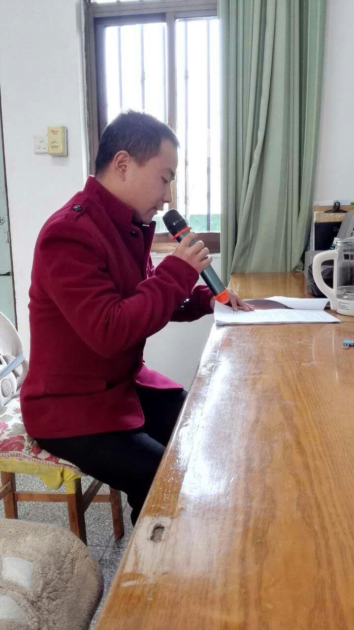 师范学院附属小学法制报告会 (7)