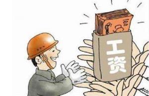 劳动法律师实务之用人单位停产造成劳动者待工的工资续付义务