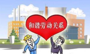筑工程劳动关系的认定